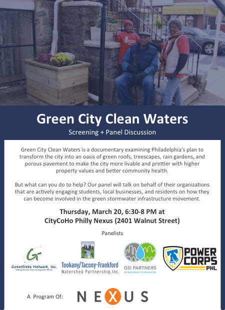 Green City Clean Waters Advertisement